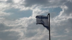 A flag of the state is Israel. Stock Footage