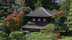 Silver Pavilion at Ginkakuji in Kyoto, Japan Stock Footage