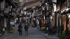 Preserved Historical Street in Naraijuku, Japan. Stock Footage