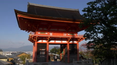 Gate to Kiyomizudera in Kyoto, Japan Stock Footage