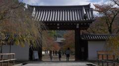 Gate to Daigoji in Kyoto, Japan Stock Footage