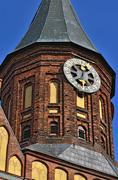 tower koenigsberg cathedral. symbol of kaliningrad, russia - stock photo