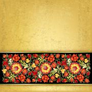 Abstract grunge background with floral ornament Stock Illustration