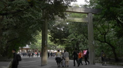Atsuta Shinto Shrine (Atsuta Jingu) in Nagoya, Japan Stock Footage