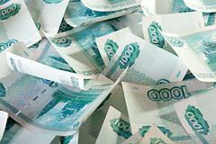 Russian Ruble. Stock Photos