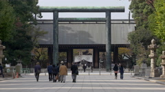 Torii Gate at Yasukuni Shrine in Tokyo, Japan - stock footage