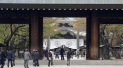 Yasukuni Shrine in Tokyo, Japan Stock Footage