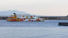 Ferry Approaching Port of Atami in Japan Stock Footage