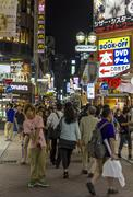 Crowds of people at shibuya crossing in tokyo, japan. Stock Photos