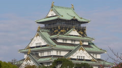 Main Tower of Osaka Castle in Japan Stock Footage