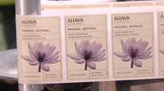 Conveyor in Ahava cosmetic factory Stock Footage