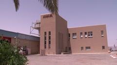 Ahava factory outside Stock Footage