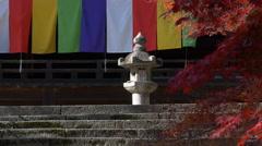 Autumn Scene at Miidera Temple in Otsu, Japan Stock Footage