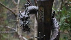 Dragon Fountain at Engyoji in Japan Stock Footage