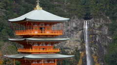 Nachi Falls and Pagoda at Nachisan in Japan Stock Footage