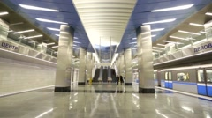 View of Delovoy Tsentr (Business Center) subway station. Stock Footage