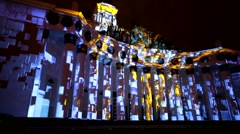 "International festival "" Circle of light"". Stock Footage"