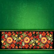 abstract grunge background with floral ornament - stock illustration