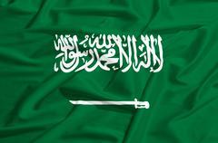 saudi arabia flag on a silk drape waving - stock illustration