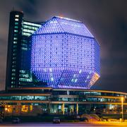 Unique Building - National Library Of Belarus, Symbol Of Minsk Stock Photos