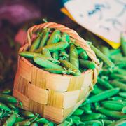 Fresh Vegetable Organic Green Beans In Wicker Basket Stock Photos