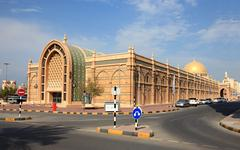 Museum of Islamic Civilization. Sharjah. Stock Photos