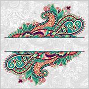 Oriental decorative template for greeting card or wedding invita Stock Illustration