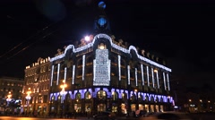 Zinger House in St. Petersburg in Christmas garland. 4K. - stock footage