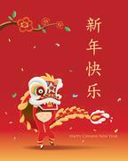 Chinese New Year / Lunar New Year  with Lion dance - stock illustration
