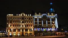 Zinger House in St. Petersburg in Christmas garland. 4K. Stock Footage