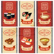 Asian Food Banners Stock Illustration
