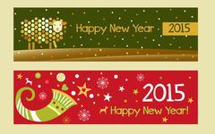 Set of christmas banners. Sheep, Christmas decorations, cornucopia. Stock Illustration