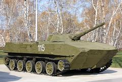 Tank BMD-1 Stock Photos