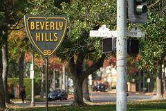 Beverly Hills Famous Sign Stock Photos