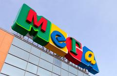 sign of shopping center mega against blue sky - stock photo