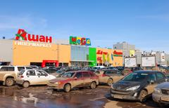 auchan samara store. french distribution network auchan united more than 1300 - stock photo