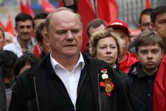 leader of communist party of russia gennady zyuganov - stock photo
