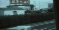 Tokyo 70s 16mm Buildings Street Stock Footage