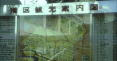Tokyo 70s 16mm Street Map Stock Footage