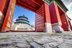 Beijing at temple of heaven Stock Photos