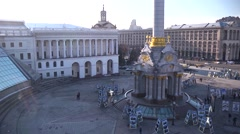 Stock Video Footage of Independence Square, Kyiv, a year after the tragic events of the death