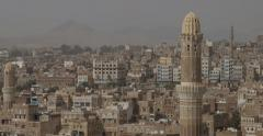 A Minaret in the Old City of Sana'a, Yemen (4K) - stock footage