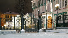 Residence of the governor. Ekaterinburg, Russia. 1280x720 Stock Footage