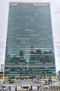 united nations headquarters in new york - stock photo