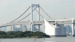 Zoom Out of the Peace Bridge - Tokyo Japan Stock Footage