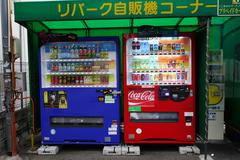 Multiple vending machines on the road side in hiroshima Stock Photos