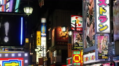 Japanese Advertising Signs at Night - Tokyo Japan - stock footage