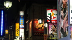 Japanese Advertising Signs at Night - Tokyo Japan Stock Footage