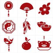 Chinese new year icon Piirros