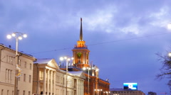 Administration of the city of Yekaterinburg, Russia. 1280x720 - stock footage